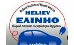 heliev1